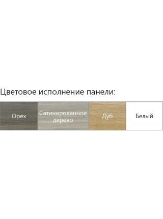 Боковая панель к ванне Ravak City 80 см, X000001065, правая, с креплением