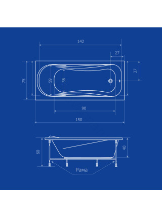 Акриловая ванна Termolux Leda 150х75