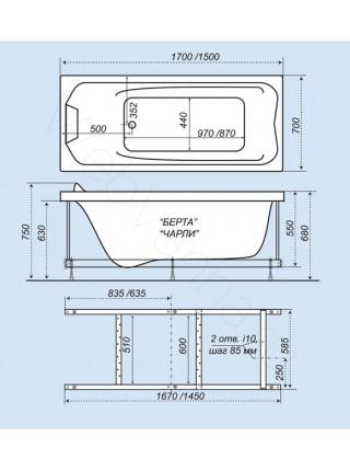 Гидромассажная ванна Тритон Чарли 150х70