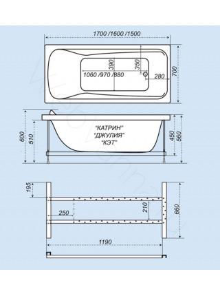 Гидромассажная ванна Тритон Катрин 170х70