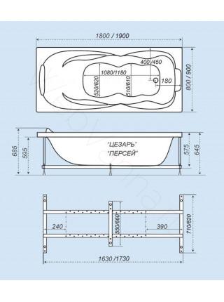 Гидромассажная ванна Тритон Персей 190х90