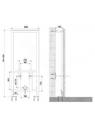 Инсталляция Vitra для подвесного биде 780-5820