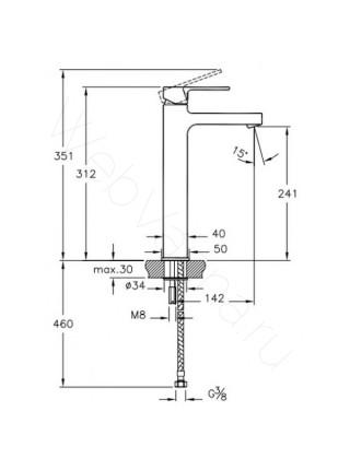 Смеситель для накладных раковин Vitra Q-Line A40798EXP, высокий