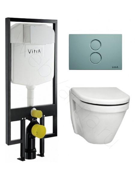 Комплект Vitra S50  9003B003-7200