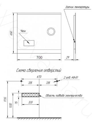 Зеркало Valente Versante New Sim 700.11 03, 70 см, с подсветкой и подогревом