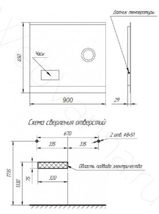 Зеркало Valente Versante New Sim 900.11 03, 90 см, с подсветкой и подогревом