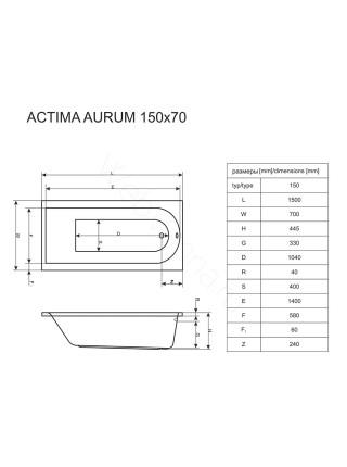 Акриловая ванна Actima Aurum 150х70
