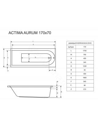 Акриловая ванна Actima Aurum 170х70