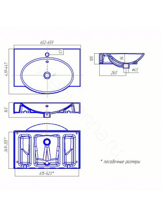 Раковина мебельная Акватон Infinity 65 см