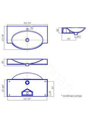 Раковина мебельная Акватон Signo76 f01 (Infinity76), 76 см