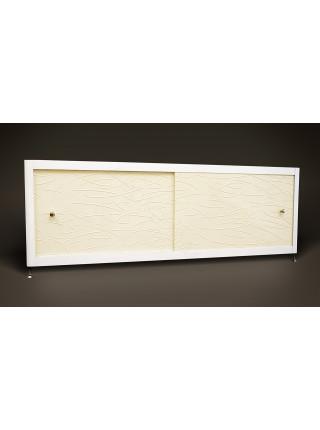 Экран под ванну A-Screen Grass-cream 2 дв. шир. от 1501 до 1700 мм, выс. до 650 мм.
