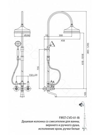Душевая стойка Cezares First FIRST-CVD-02-Bi, хром, с изливом