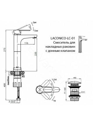Смеситель для накладных раковин Cezares Laconico, высокий