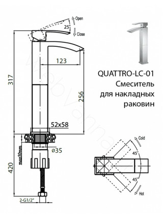Смеситель для накладных раковин Cezares Quattro