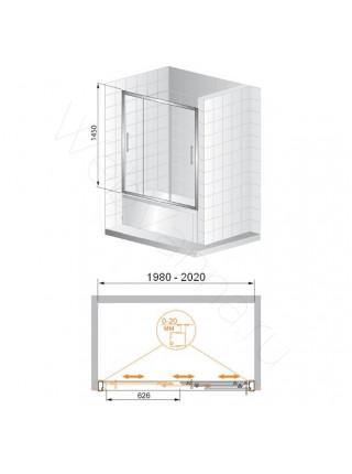Шторка на ванну Cezares TRIO 200 V