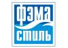 ФЭМА Стиль (Россия)